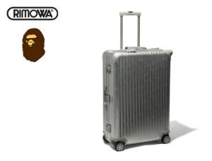 bape-rimowa-suitcase-1